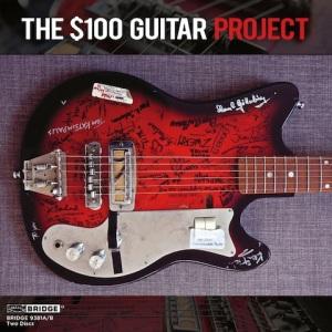 GuitarProject480