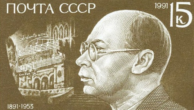 ProkofievStamp